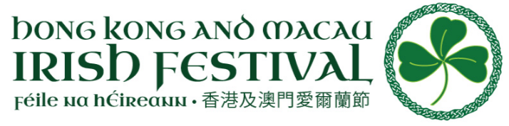 irish-festival-macau